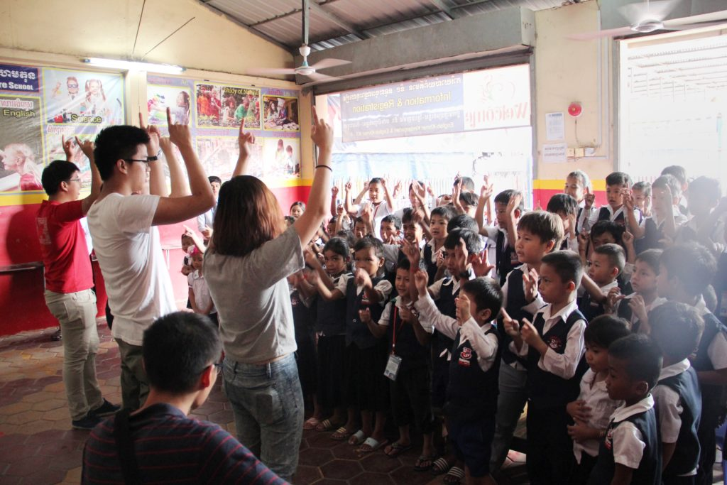 Cambodia Mission Trip 2017 -2